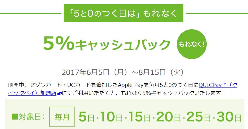 f:id:jikishi:20170625184816p:plain