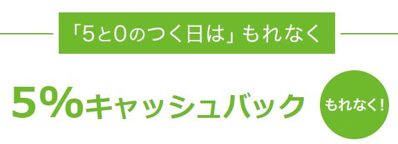 f:id:jikishi:20170625185751p:plain
