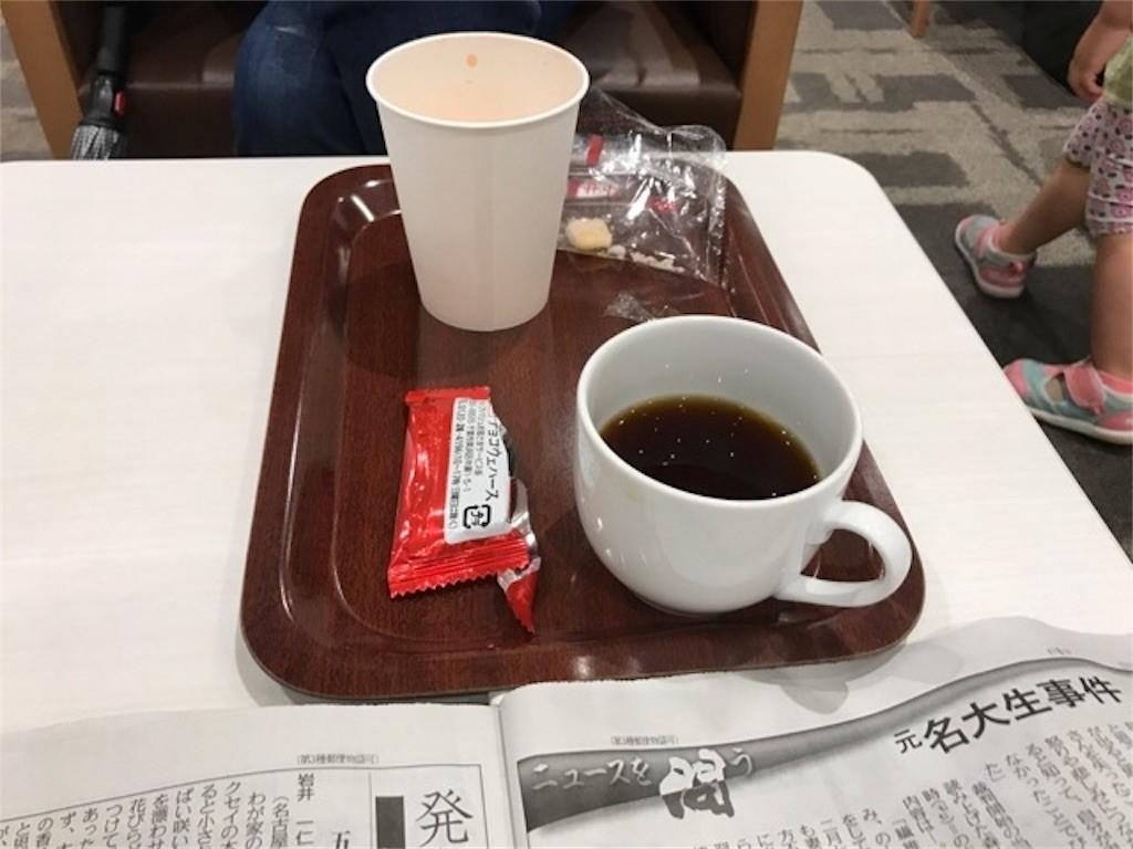 f:id:jikishi:20170625233728j:image