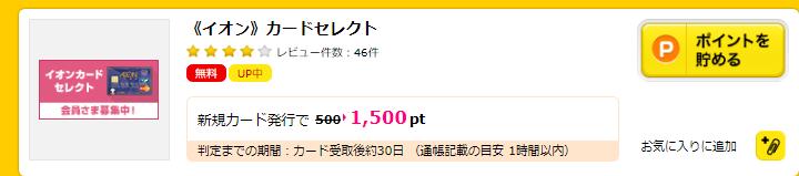 f:id:jikishi:20170702115302p:plain