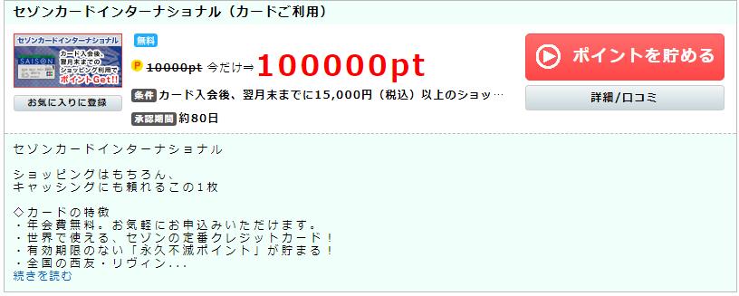 f:id:jikishi:20170704194528p:plain