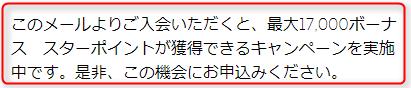 f:id:jikishi:20170705223704p:plain