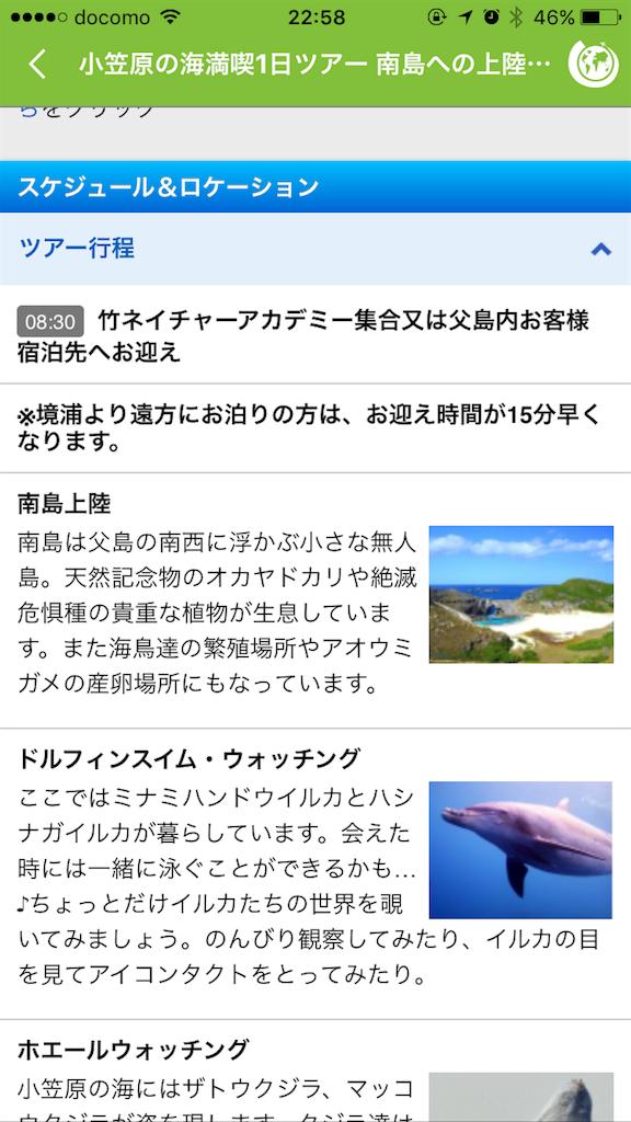f:id:jikishi:20170706225844p:image
