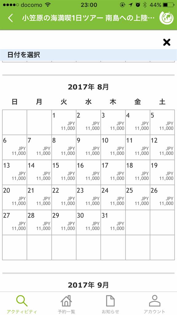 f:id:jikishi:20170706230104p:image