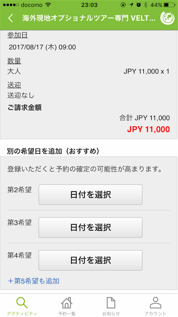 f:id:jikishi:20170706230349p:image
