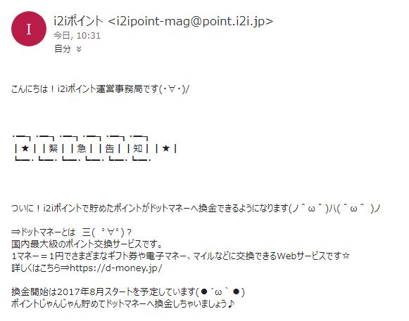 f:id:jikishi:20170721223625p:plain