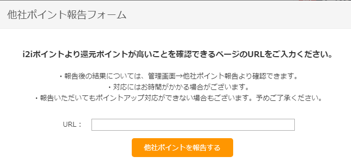 f:id:jikishi:20170721224430p:plain