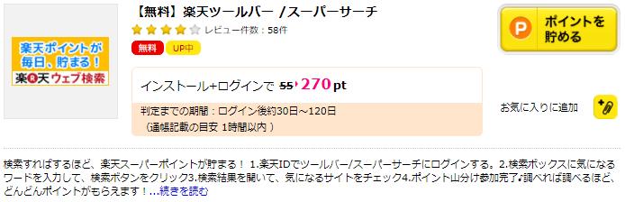 f:id:jikishi:20170725201756p:plain