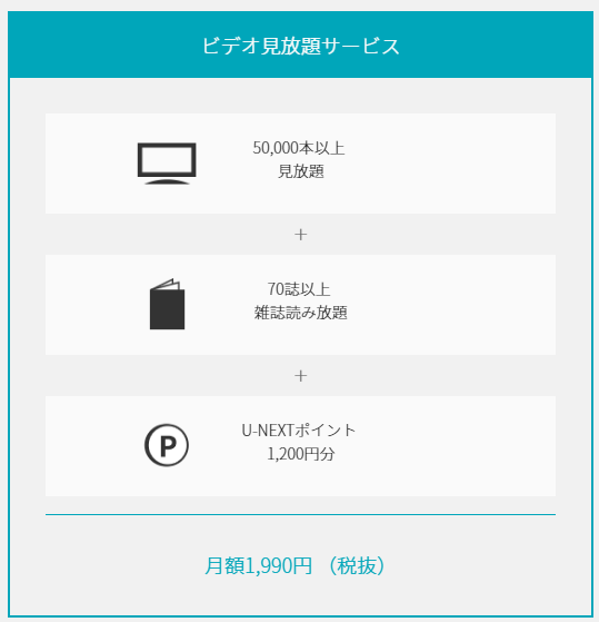 f:id:jikishi:20170727204822p:plain