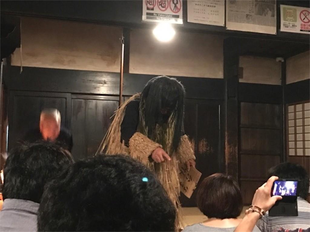 f:id:jikishi:20170730184233j:image