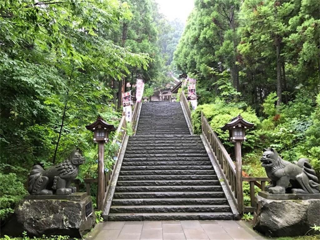 f:id:jikishi:20170730210736j:image