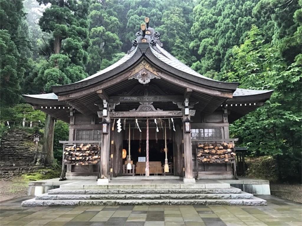f:id:jikishi:20170730210754j:image