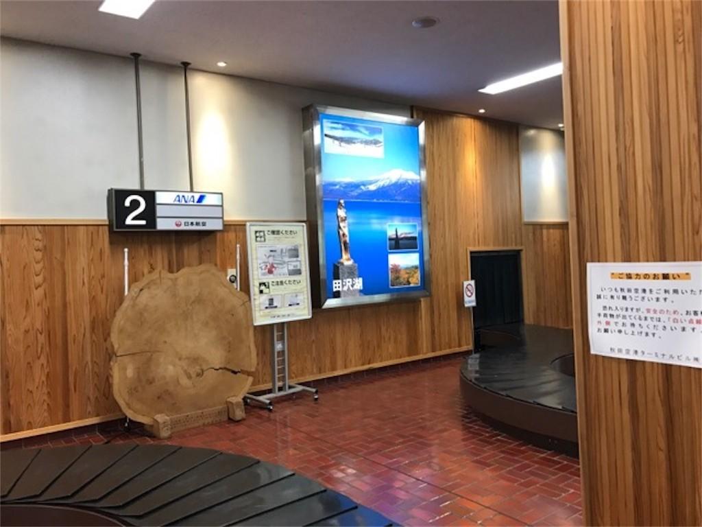 f:id:jikishi:20170803173836j:image