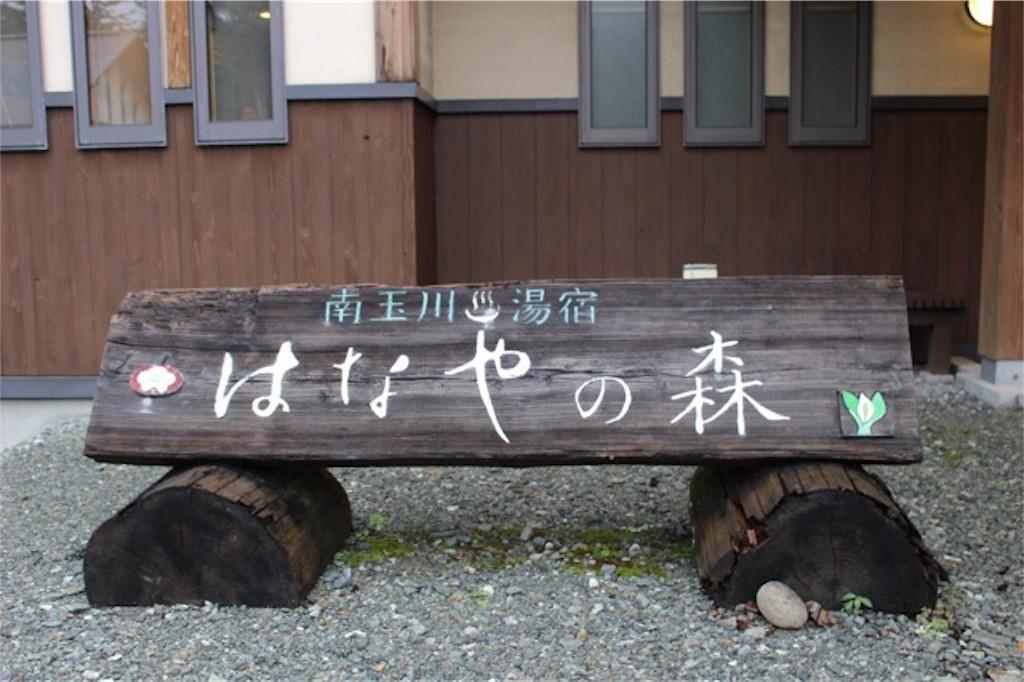 f:id:jikishi:20170803220459j:image