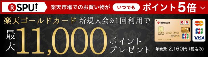 f:id:jikishi:20170805164616p:plain