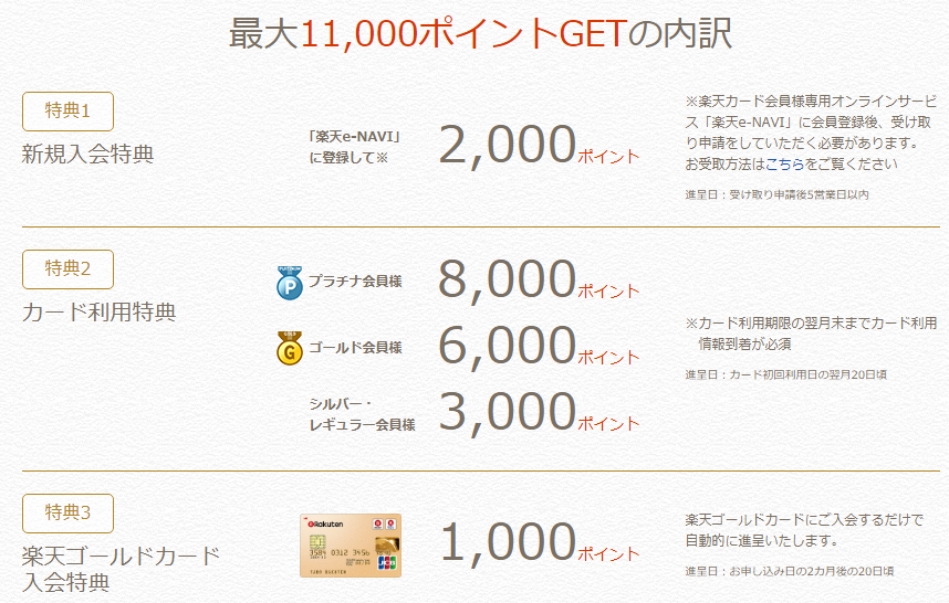 f:id:jikishi:20170805164720p:plain