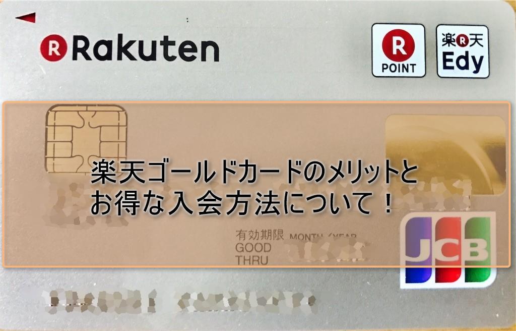 f:id:jikishi:20170805171244p:plain