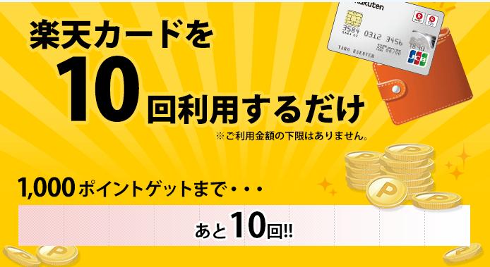 f:id:jikishi:20170811061620p:plain
