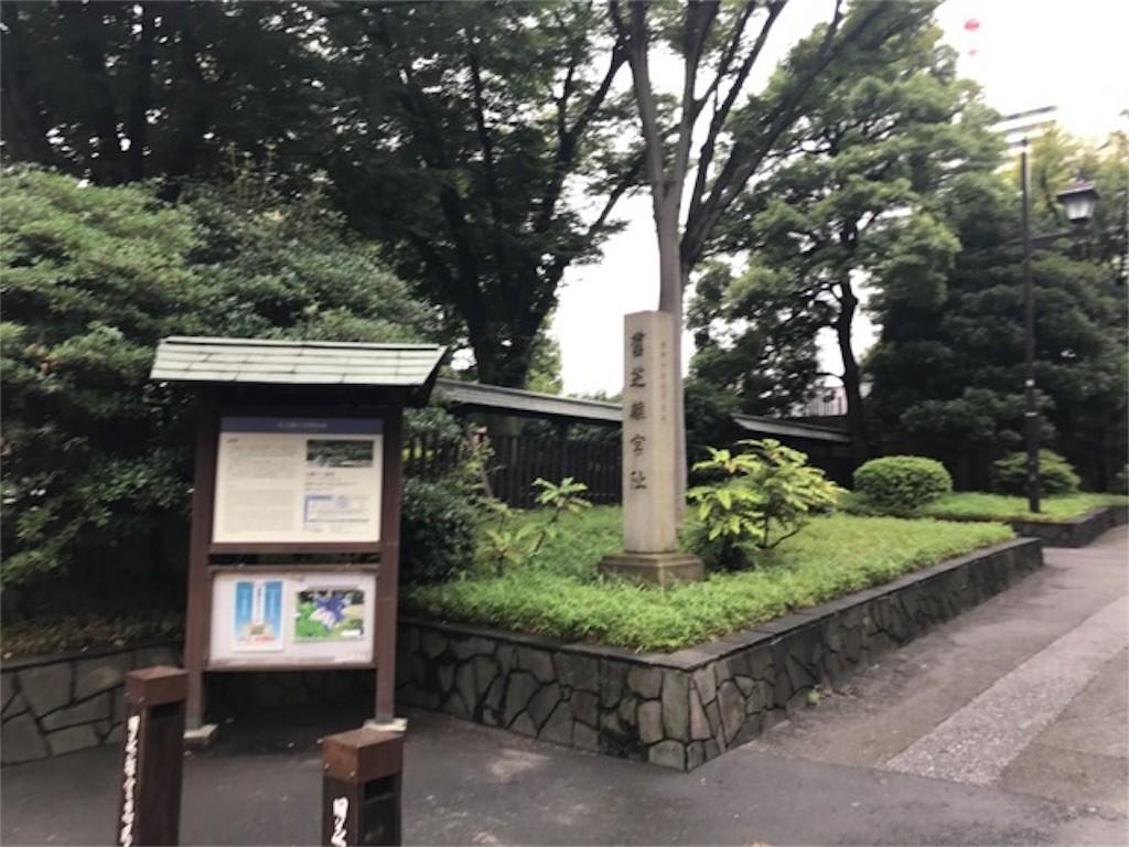 f:id:jikishi:20170818055252j:image