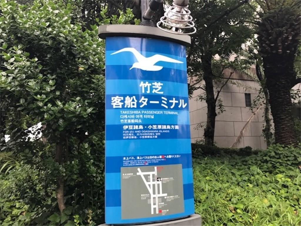 f:id:jikishi:20170818055948j:image