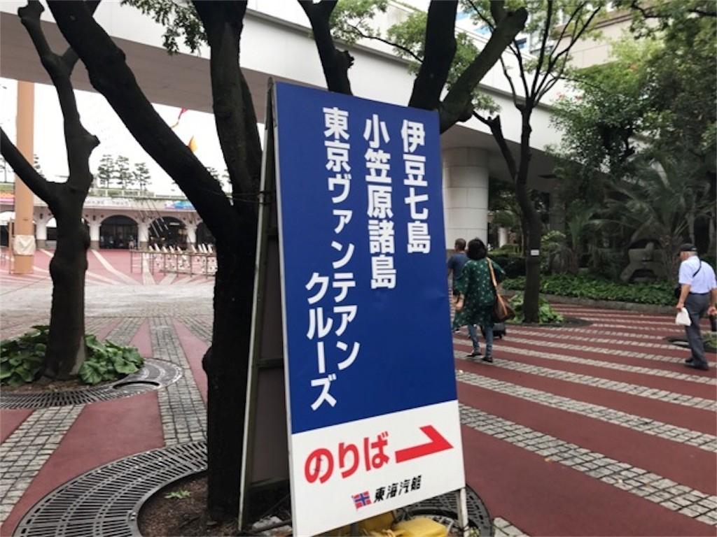f:id:jikishi:20170818060039j:image