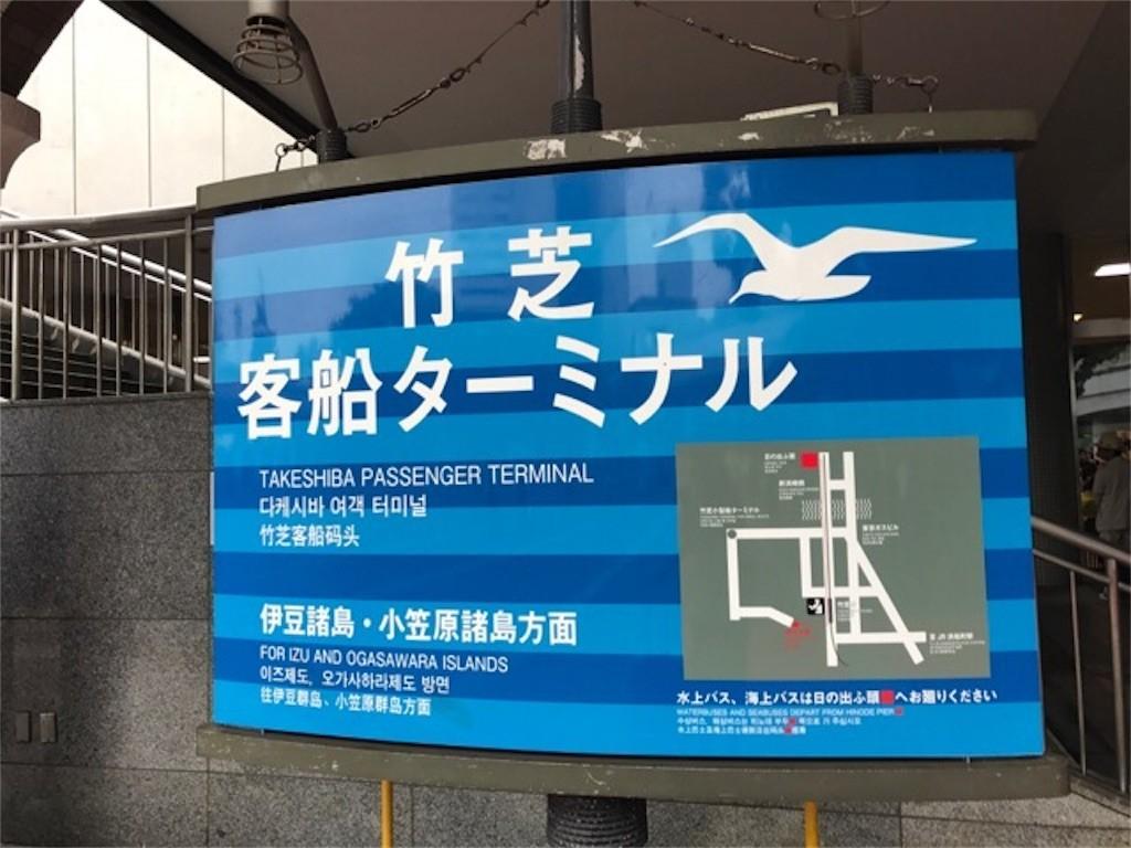 f:id:jikishi:20170818061353j:image