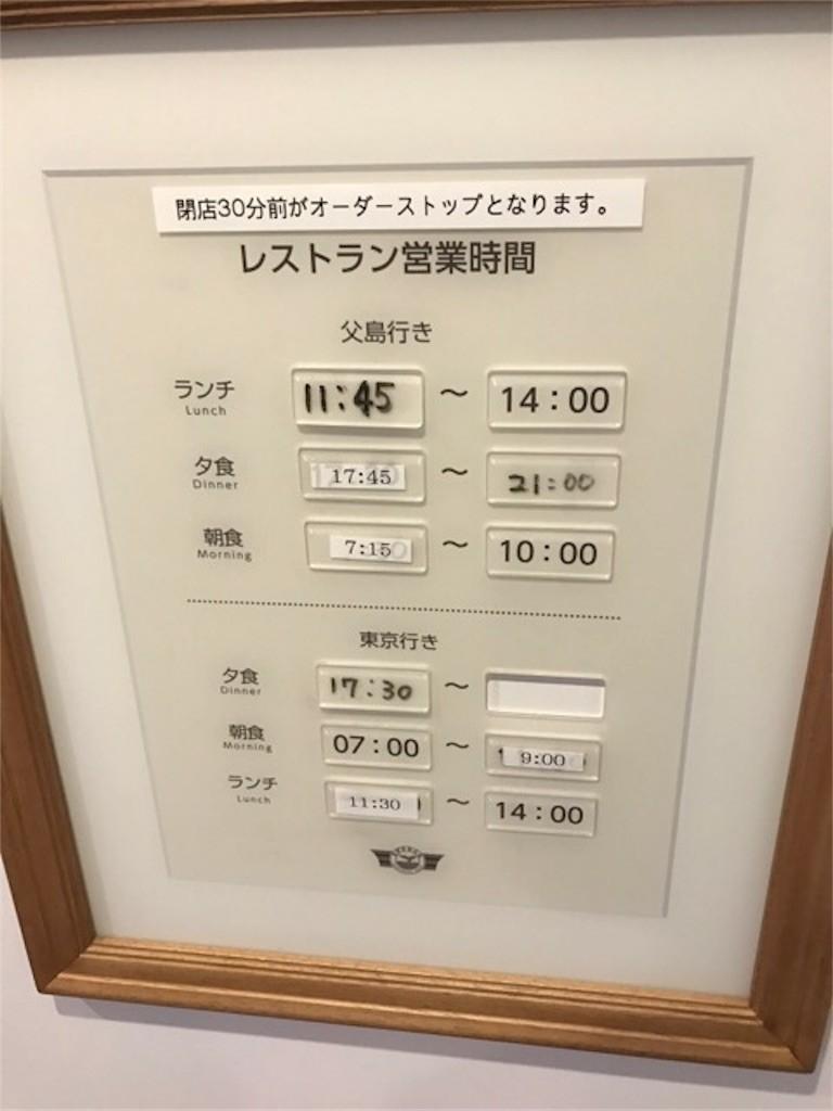 f:id:jikishi:20170822161344j:image