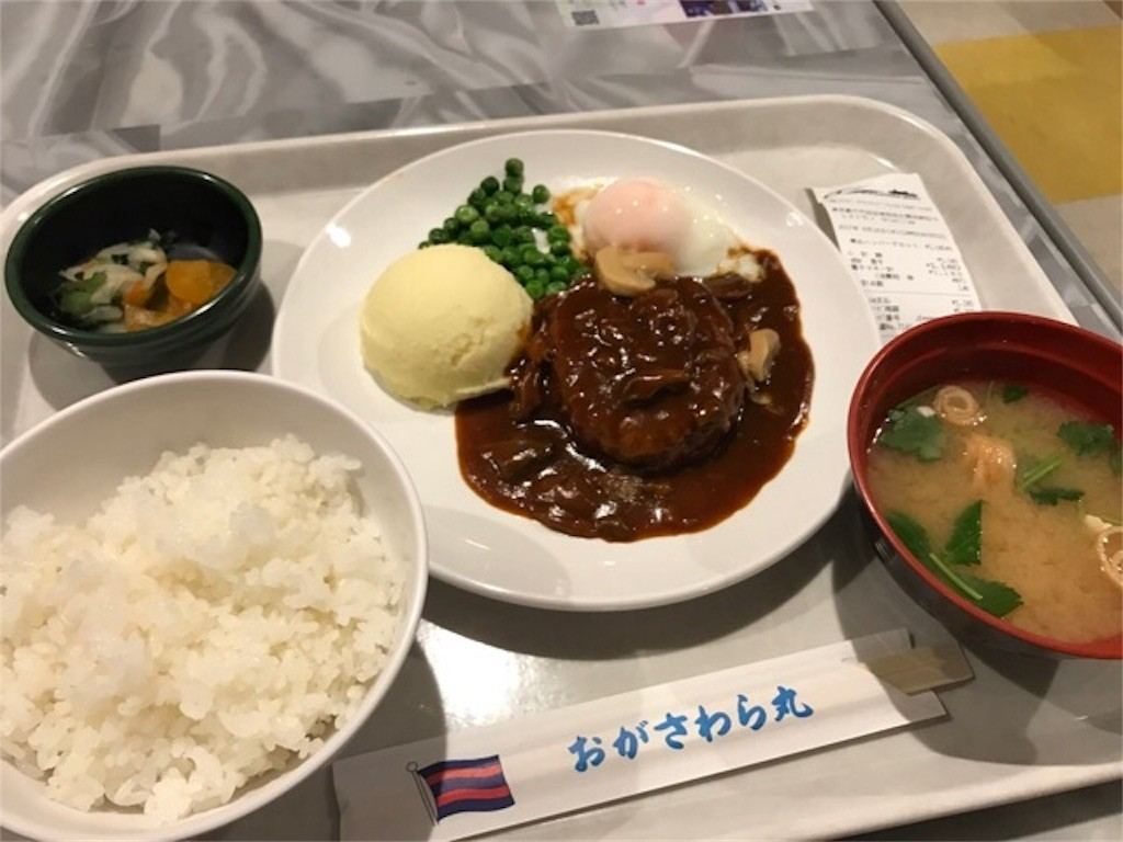 f:id:jikishi:20170822161613j:image