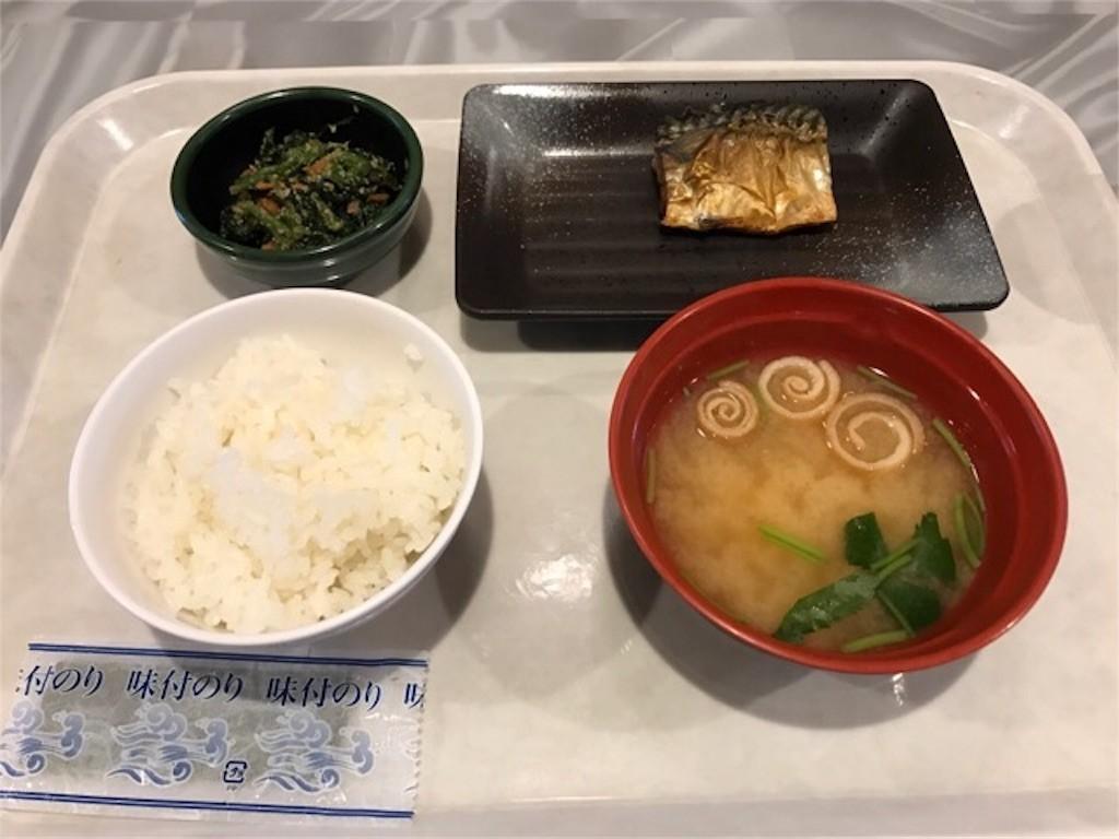 f:id:jikishi:20170822161826j:image