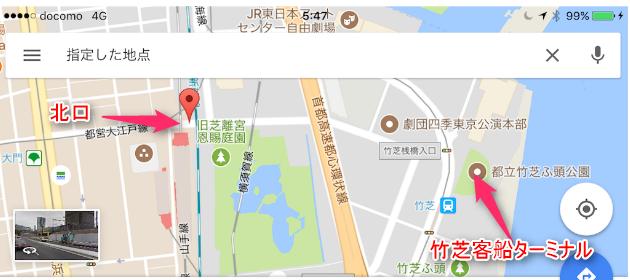 f:id:jikishi:20170823202204p:plain