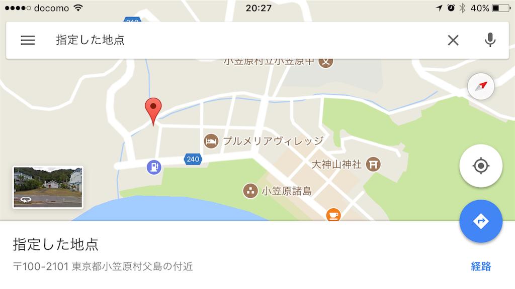 f:id:jikishi:20170824202815p:image