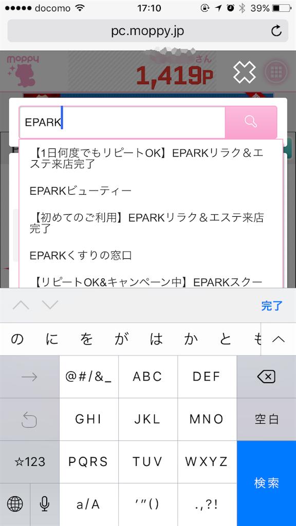 f:id:jikishi:20170830171137p:image