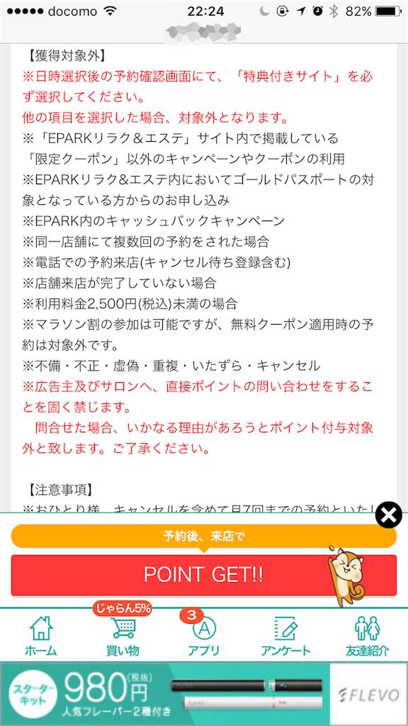 f:id:jikishi:20170830172710p:image