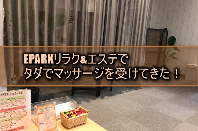 f:id:jikishi:20170830183344p:plain