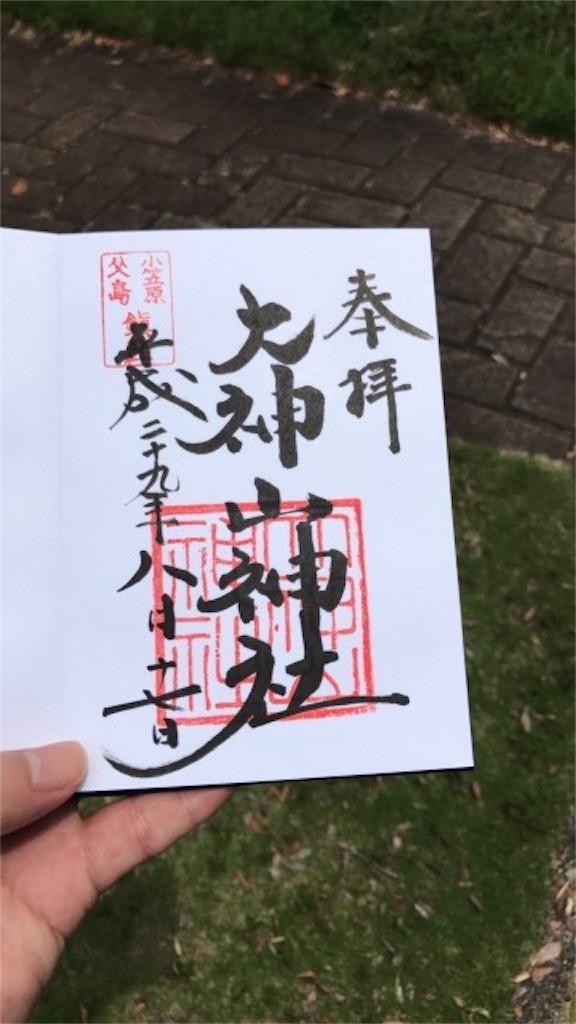 f:id:jikishi:20170830194248j:image