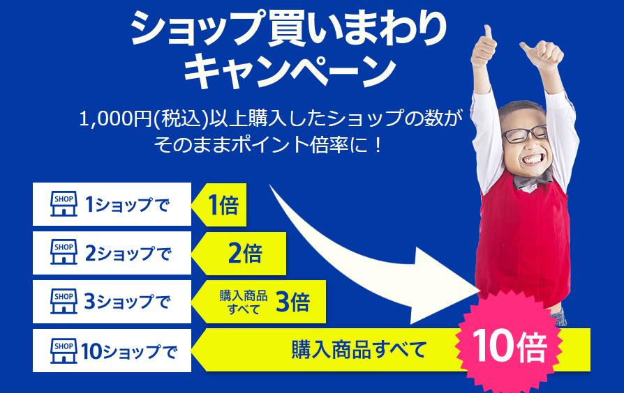 f:id:jikishi:20170902113828p:plain
