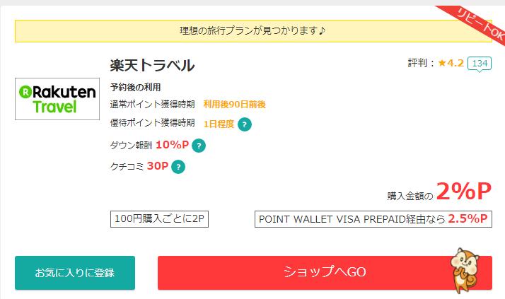 f:id:jikishi:20170902144635p:plain