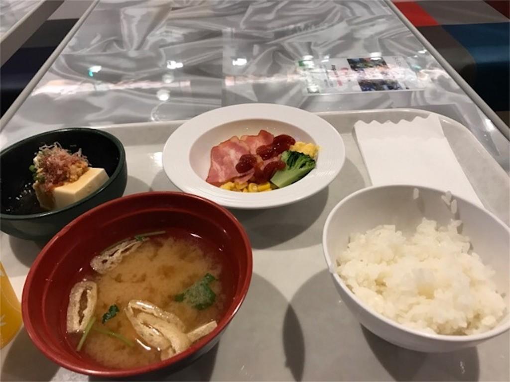 f:id:jikishi:20170902173031j:image