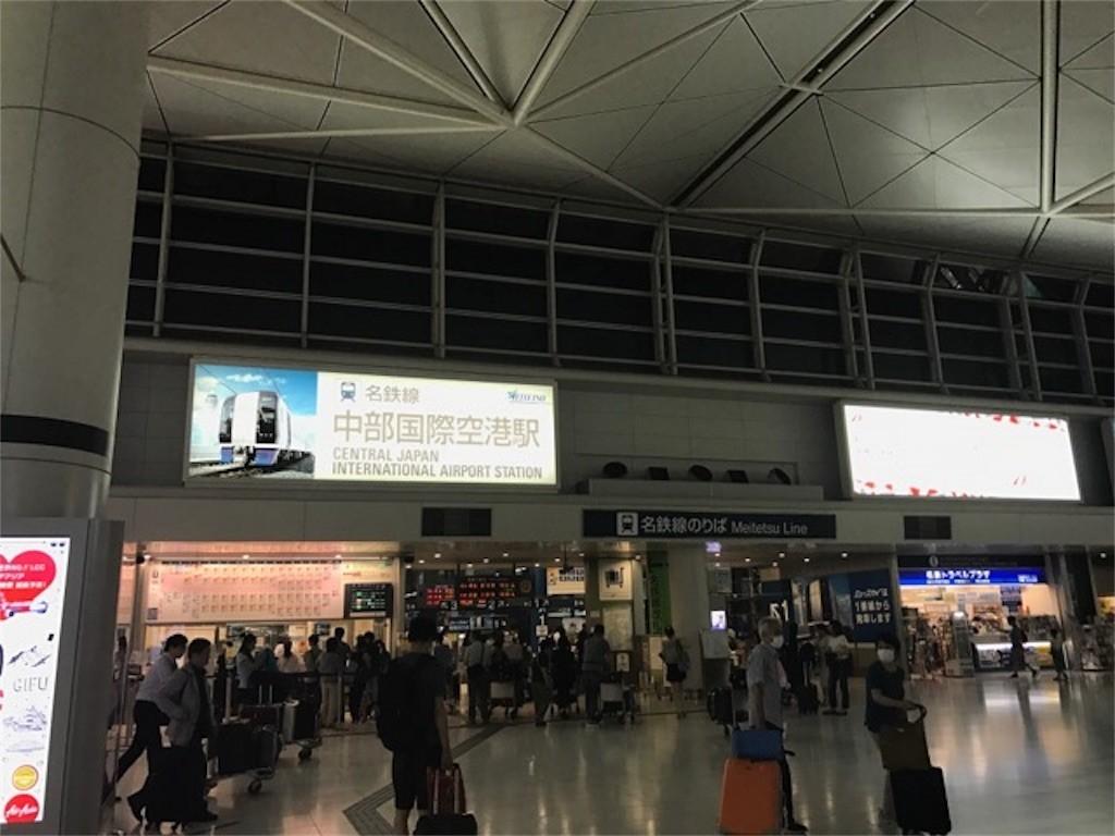 f:id:jikishi:20170902173959j:image