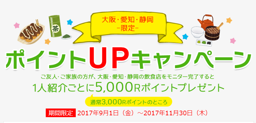 f:id:jikishi:20170905205602p:plain