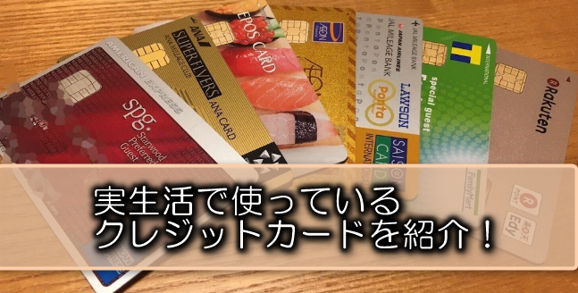 f:id:jikishi:20170907223036p:plain