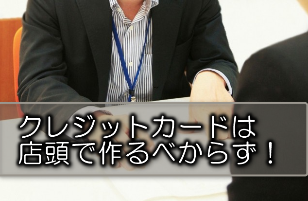 f:id:jikishi:20170907225551p:plain