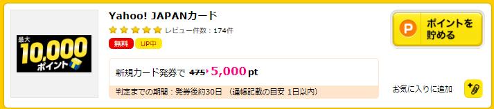 f:id:jikishi:20170913232213p:plain