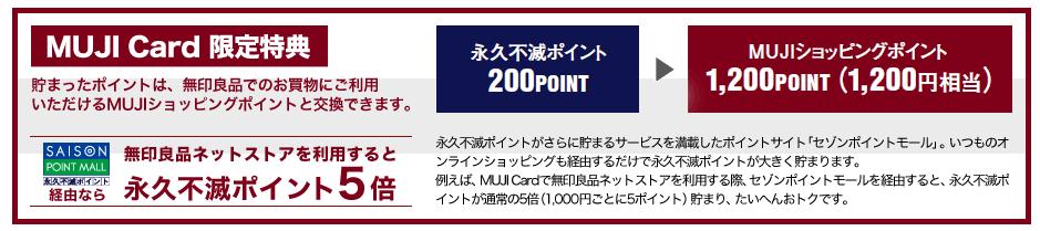 f:id:jikishi:20170914212650p:plain
