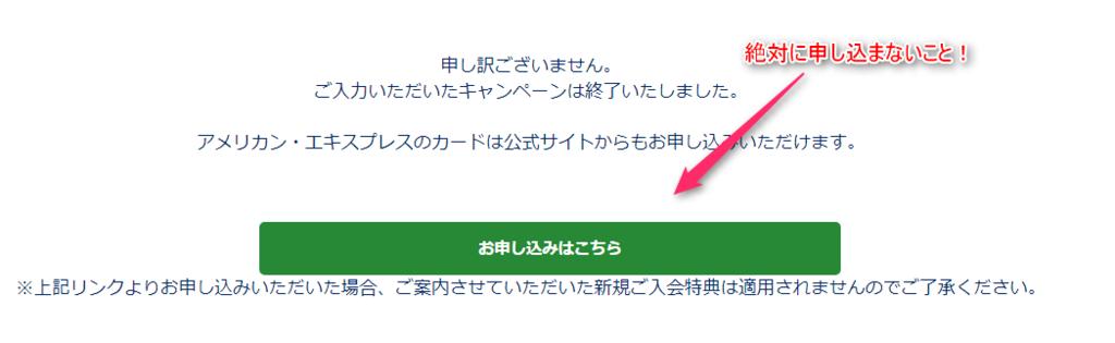 f:id:jikishi:20170914213401p:plain