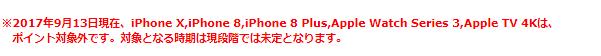 f:id:jikishi:20170915210210p:plain