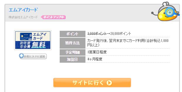 f:id:jikishi:20170917114828p:plain