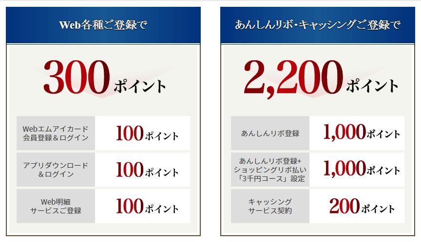 f:id:jikishi:20170917115706p:plain