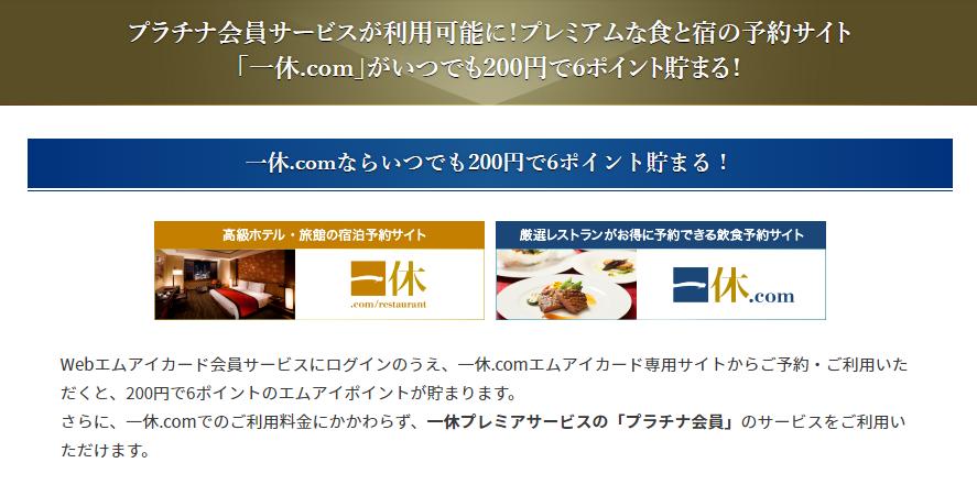 f:id:jikishi:20170917120513p:plain