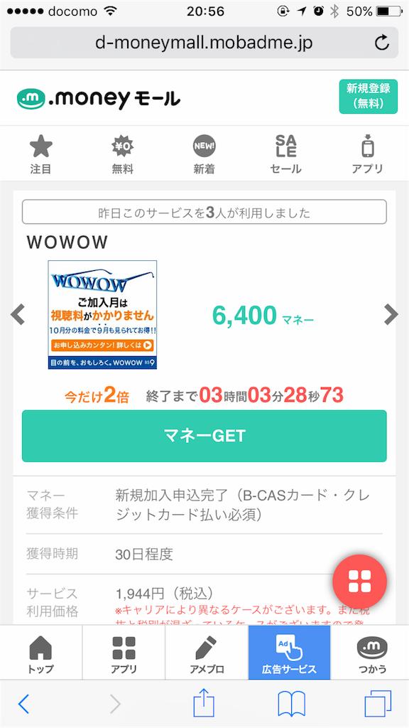 f:id:jikishi:20170921210351p:image